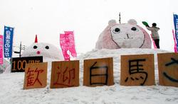 佐野地区の雪像