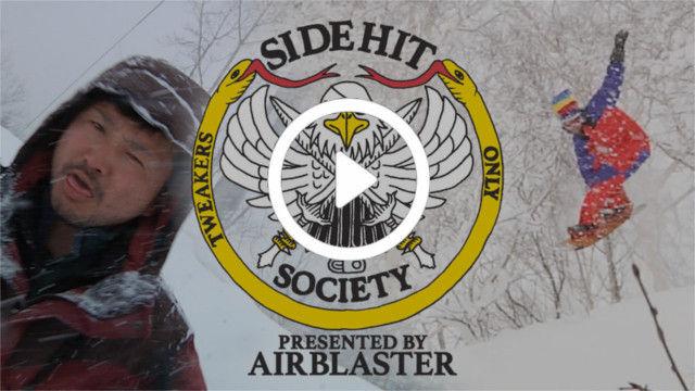 airblaster_play