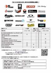 09-10NewModel西日本合同試乗会