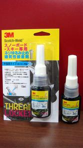 3M Scotch−Weld スノーボード・スキー専用ネジゆるみ止め嫌気性接着剤