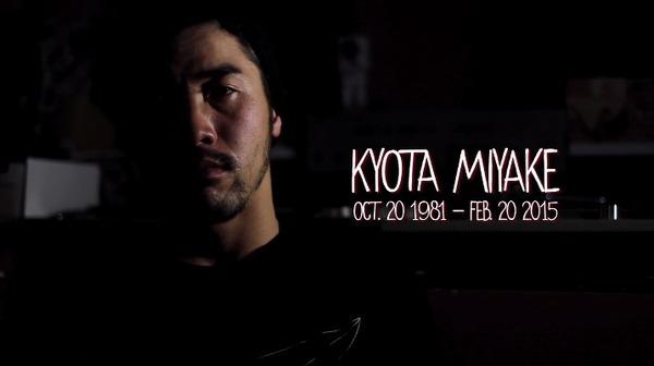 kyota_miyake