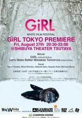 GiRL_premiere