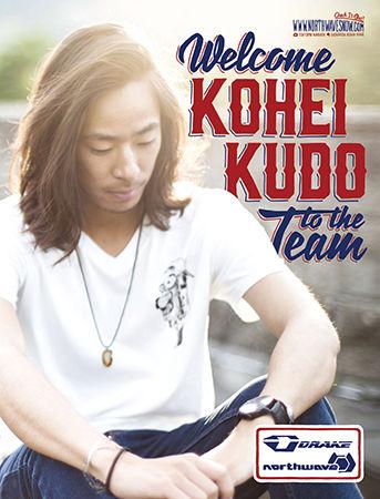 Kohei_Kudo_web用