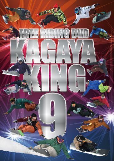 kagayaking9