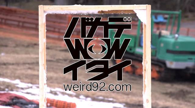 WOW7.01