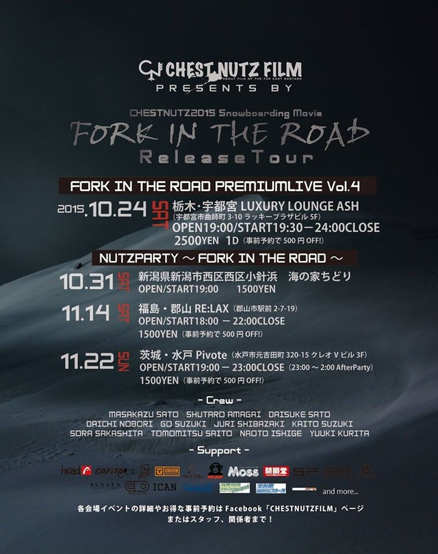 FORK IN THE ROAD PREMIUMLIVE vol.4