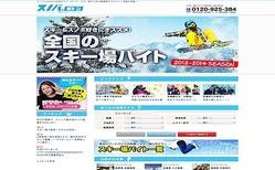 com」画面(イメージ)