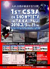 1st CSBA on SNOWFESTA