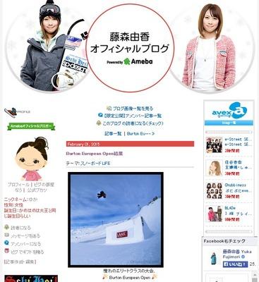 yuka blog