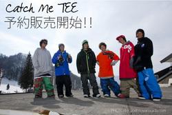 Catch-Me-Tee-予約販売開始!