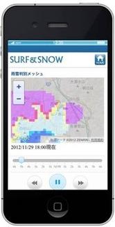 スキー/サーフィン情報サイト「SURF&SNOW」、スマホ有料会員向けに詳細な降雪/降水情報を提供