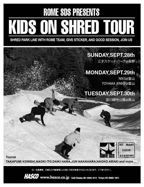 RomeSDS|KIDS ON SHRED TOUR 2014