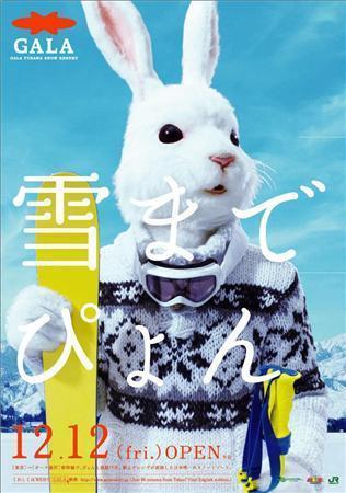 http://livedoor.blogimg.jp/heavysnowker/imgs/e/7/e7665626.jpg