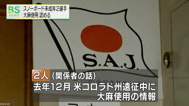 NHKニュースよりキャプチャ