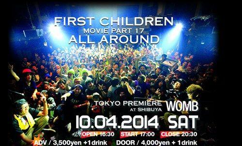 firstchildren_event_ad