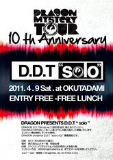 DRAGON Mystery Tour Japan 10th anniversary D.D.T solo
