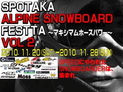 SPOTAKA ALPINE SNOWBOARD FESTA VOL2