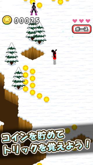スノーボードでコイン2