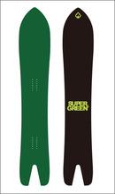 SUPER GREEN165