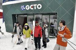 県南地区で最大規模を誇る夏油高原スキー場。様々な努力も、スキー客の減少に歯止めをかけられなかった(1月27日)