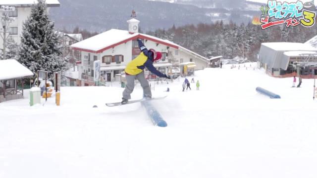 竜王シルブプレ3-19