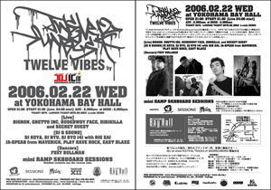 TWELVE VIBES feat.SBJ 12th