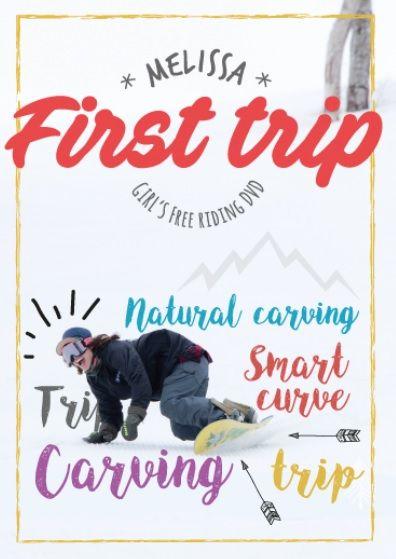 first-tirp