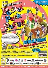第2回「Pocket Park Party!! Photo & Movie session」