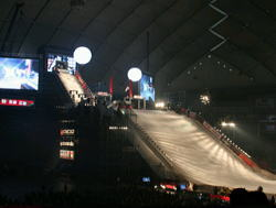 X-TRAIL JAM in TOKYO DOME