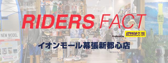 murasaki RIDERS FACT