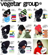 Vegetar groupより HEAD WEARブランド【Brokory】デリバリー開始!!