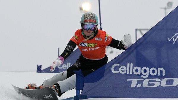 Julie Zogg
