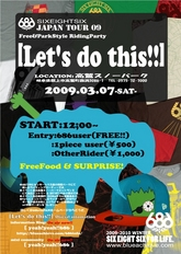 686 JAPAN TOUR [ Let's do this!!]