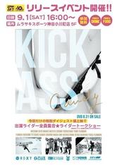 CANDY「KICK ASS」出演ライダー・トークショー開催!