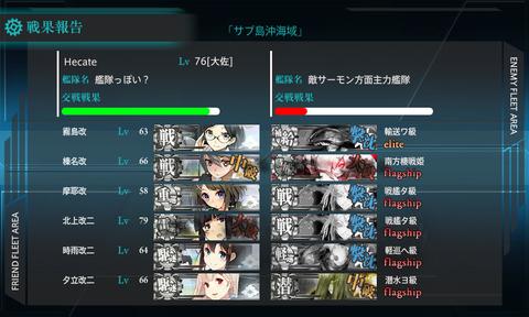 5-3突破