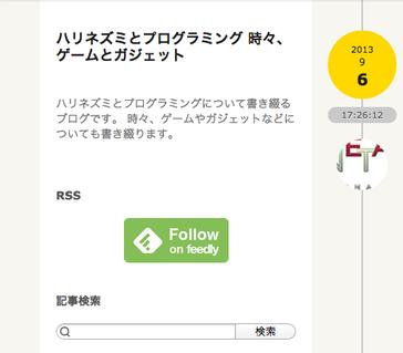 INFO:「feedly」登録ボタンを追加しました