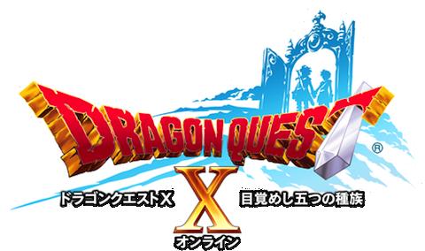 GAME:「ドラゴンクエストX 目覚めし五つの種族 オンライン」クラウド版のオフスクリーン・プレイムービーが公開