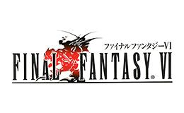 GAME:「FINAL FANTASY VI」iOS版が2月6日に配信決定