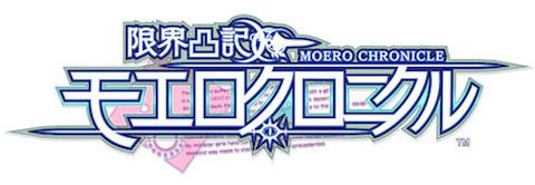GAME:「限界凸記 モエロクロニクル」ストーリーなどの最新情報とスクリーンショットが公開