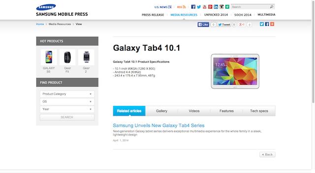 Samsung Mobile Press(1)