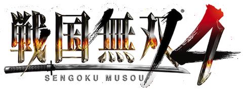 GAME:「戦国無双4」『真田幸村』『阿国』『お市』の特別衣装の紹介映像が公開