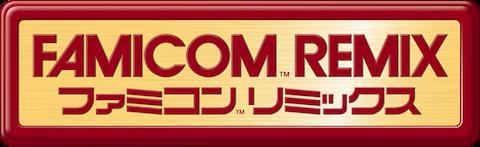 GAME:「ファミコンリミックス」コツ映像 Vol.4『エキサイトバイク「時間内にゴールしよう!」』公開