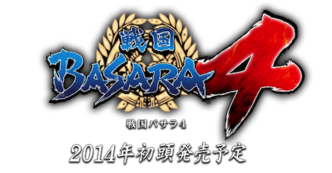 GAME:「戦国BASARA4」プロモーションムービー第2弾が公開
