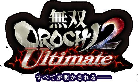 GAME:「無双OROCHI2 Ultimate」Vita版のプロモーションムービーと、各キャラクターのアクションムービーが公開