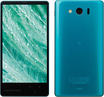 Android:「AQUOS PHONE Xx mini 303SH」正式発表
