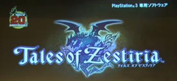 GAME:「テイルズ オブ ゼスティリア」正式発表