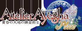 GAME:「アーシャのアトリエ Plus ~黄昏の大地の錬金術士~」カウントダウンフェスティバル更新 カウントダウン紹介動画②『魅せます!追加要素編』公開