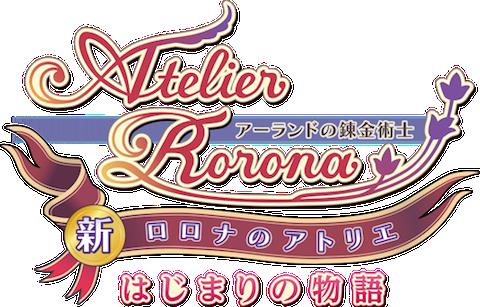 GAME:「新・ロロナのアトリエ はじまりの物語~アーランドの錬金術士~」プロモーションムービーが公開