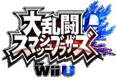 logo-sb-wii