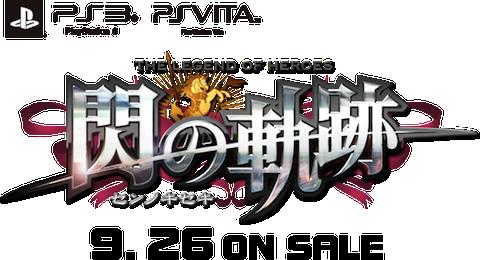 GAME:「英雄伝説 閃の軌跡」TVCM第3弾が公開